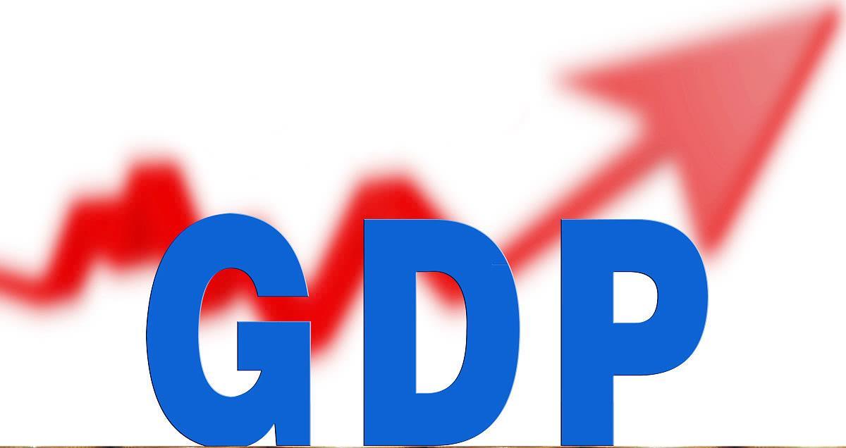 二0一八年洛阳市经济总量GDp_洛阳市第十一中学图片